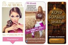 Сделаю макет визитки 8 - kwork.ru