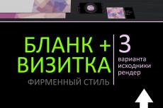 Создам оригинальный макет визитки 21 - kwork.ru