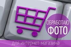 Профессиональная ретушь фото 35 - kwork.ru