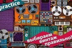 Ретушь обработка фотографии 7 - kwork.ru
