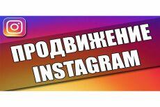 Продвижение ваших аккаунтов Instagram, Лайки на фото, Подписчики 4 - kwork.ru