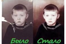 Реставрация и раскрашивание 18 - kwork.ru