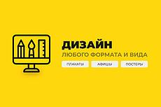 Перевод текста с английского на русский и наоборот 20 - kwork.ru