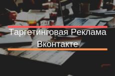 Копирайтинг на ИТ и Финансовую тематику 2 - kwork.ru