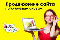 База email адресов - 100 млн контактов 23 - kwork.ru