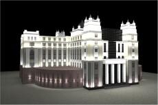 Расчеты элемента строительных конструкций 37 - kwork.ru
