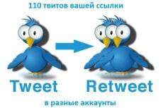 оптимизирую title, description, keywords 4 - kwork.ru