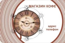 Отрисую логотип 3 - kwork.ru