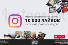 Разработка дизайна фирменного бланка 7 - kwork.ru
