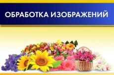 Набор текста или транскрибация видео, аудио в текст 4 - kwork.ru