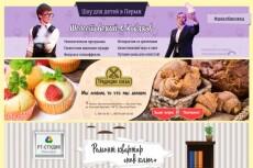Создам дизайн аватара или обложки Вконтакте 28 - kwork.ru