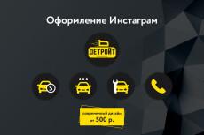 Меню Вконтакте 19 - kwork.ru