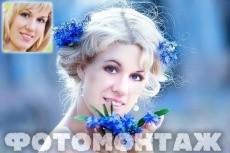 WPAP-портрет по вашему фото 35 - kwork.ru