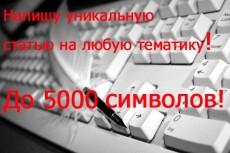Набор текста с видео, фото, аудио, сканированных документов 4 - kwork.ru