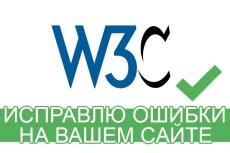 OpenCart, OCStore доработаю 5 - kwork.ru