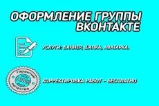 Выполню монтаж, обработку видео. Цветокоррекция и другое бесплатно 27 - kwork.ru