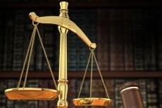 Помогу проконсультировать, по юридическим вопросам 21 - kwork.ru