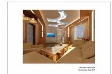 Размещу ваше интервью в журнале о путешествиях и недвижимости 16 - kwork.ru