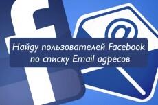 Быстро наберу Вам текст с любых фото, изображений и документов 6 - kwork.ru