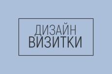 Создам логотип 14 - kwork.ru