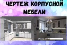 Продам библиотеку PRO100 3 - kwork.ru