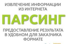 PHP - Скрипты 4 - kwork.ru