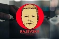 Исправлю ошибки кодирования видеофайлов 8 - kwork.ru