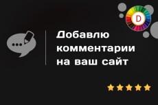 Наполню Ваш сайт контентом 27 - kwork.ru