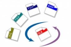 Конвертирую текст из картинок в Word или Excel 17 - kwork.ru