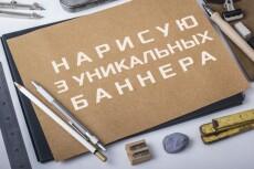 Оформлю ваш youtube канал 24 - kwork.ru