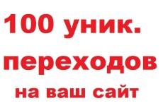 Слайд-шоу на заказ с озвучкой 19 - kwork.ru