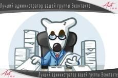 Создам дизайн для социальной сети 10 - kwork.ru