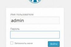 Подберу и установлю шаблон на Joomla 18 - kwork.ru