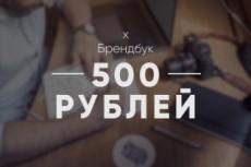 Нарисую иллюстрацию, концепт, силуэты 43 - kwork.ru