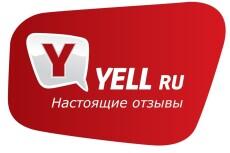 Качественная ручная email -рассылка. 250 писем 5 - kwork.ru