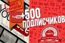 Ретушь фотографии и цветокоррекция в подарок 7 - kwork.ru