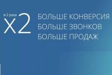 Комплексный SEO аудит сайта 6 - kwork.ru