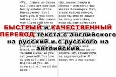 наберу текст (с аудио/видео) на русском или английском 4 - kwork.ru