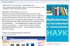 выполню перевод с английского на русский 4 - kwork.ru