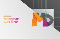 Предлагаю 3 варианта логотипа 7 - kwork.ru