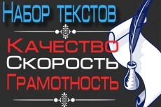 Регистрация 130 почтовых ящиков в системе Yandex 6 - kwork.ru