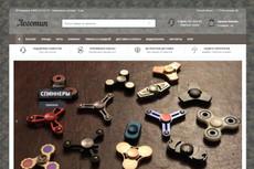 Сайт строительной тематики, дизайн, 925 статей, автонаполнение + бонус 53 - kwork.ru