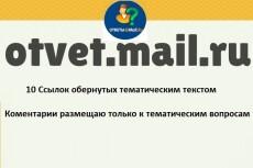 Поиск и рекомендации по устранению страниц дублей 4 - kwork.ru