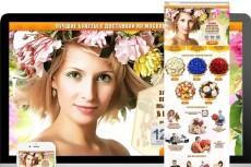 Дизайн сайта в формате PSD 30 - kwork.ru