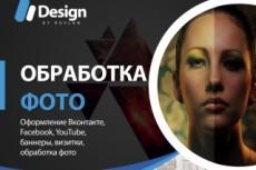 Арт фото в стиле GTA 7 - kwork.ru