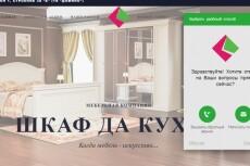 Дикторский текст 18 - kwork.ru