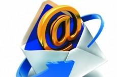 Зарегистрирую 100 почтовых ящиков 7 - kwork.ru