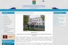 Доработки по modx 7 - kwork.ru