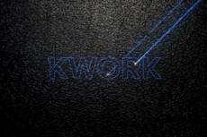 Сделаю 1 видео-визуализацию вашего логотипа или текста 8 - kwork.ru
