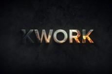 Сделаю 1 видео-визуализацию вашего логотипа или текста 7 - kwork.ru
